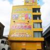MEGAFISH札幌伏古店改修
