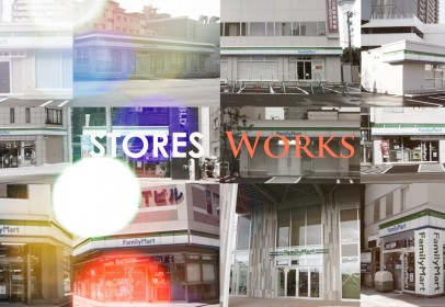 STORES / Works