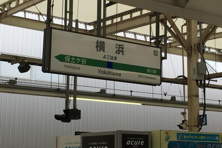 スマートシティ Fujisawa SST