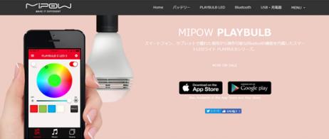 mipow02