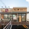 札幌二十四軒複合施設 新築工事(やよい軒棟)